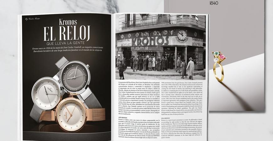 Nuevo magazine de Unión Suiza