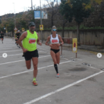 Eva-Arias-Sansi-Sant-Feliu-Carrera